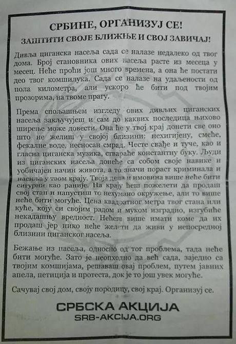 srbska-akcija-letak